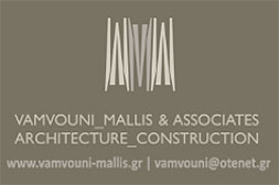 Vamvouni_Mallis, Architecture_Construction