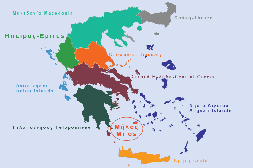 Greek geographic regions